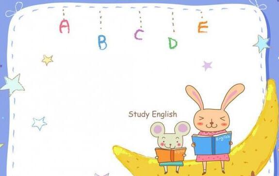 五到八岁小孩怎么学习英语?
